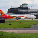 Hainan Airlines Boeing 787-8 B-2728 flight HU7904 to Beijing (1)
